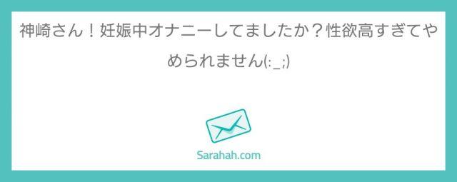 kanzakikaori321