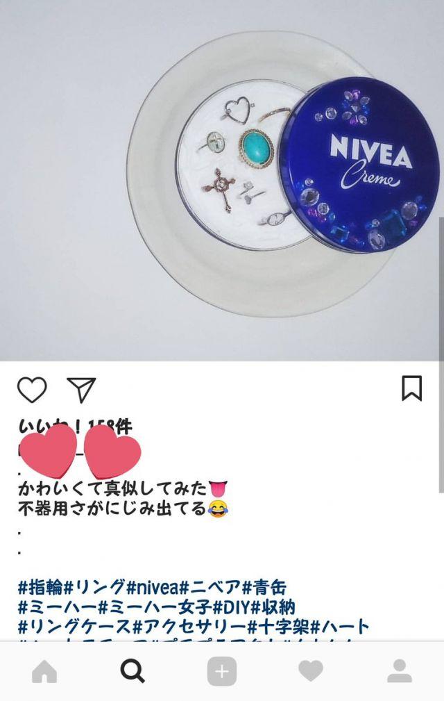 nibea214