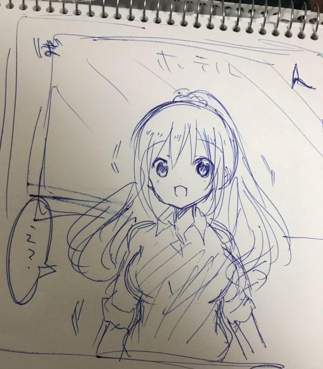 azuki21