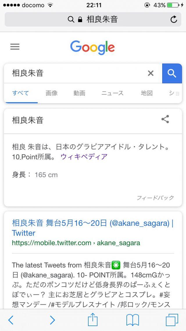 sofumappu812