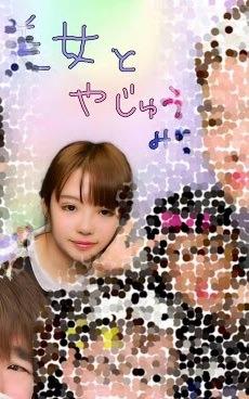 5chann14