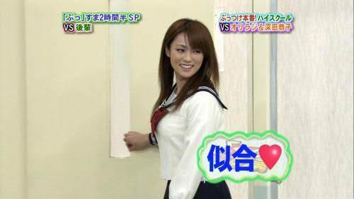 fukadakyouko1431