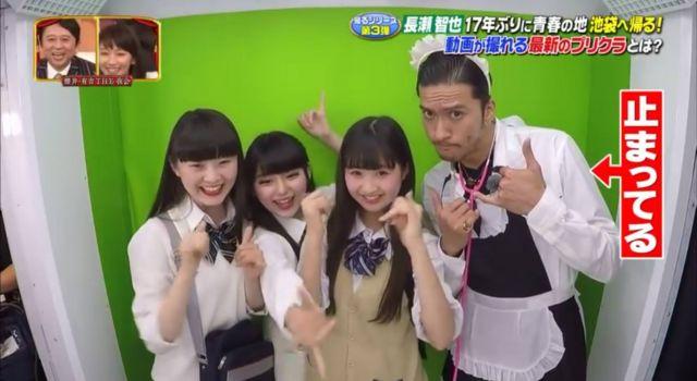 nagasetomoya1