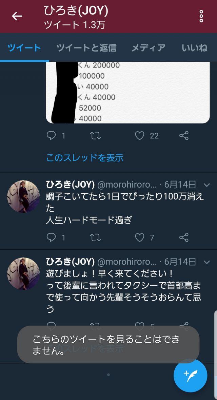 meiji41