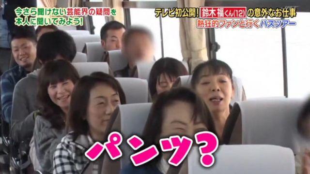 suzukifuku2