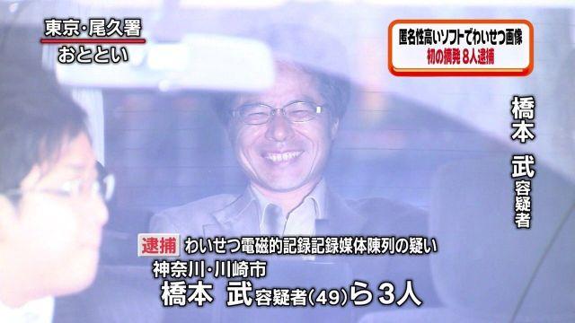 yuukai276