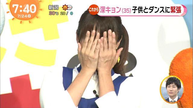 fukadakyouko671