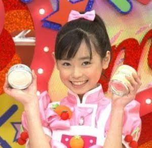 fukuharaharuka371