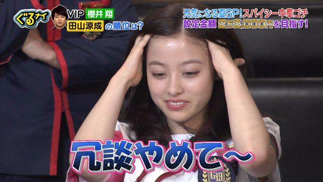 hasimotokannna241