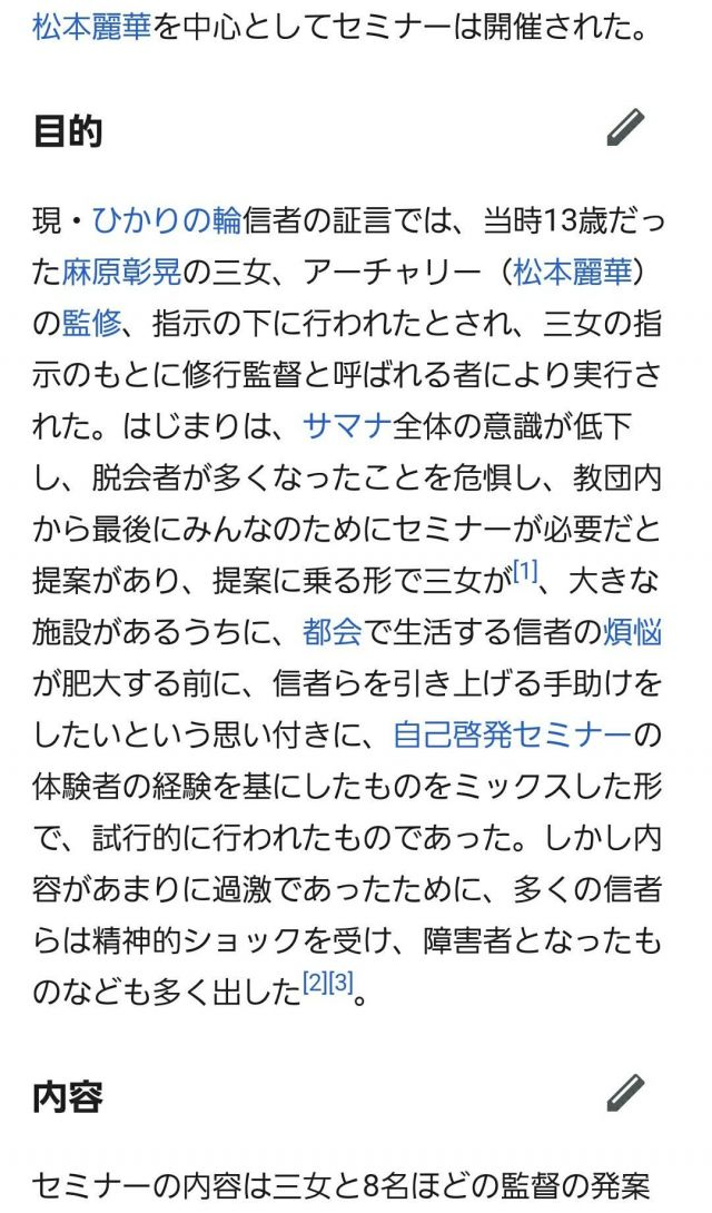 matumotorika2
