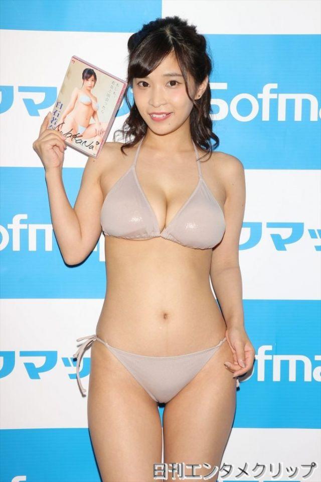 sofumappu17