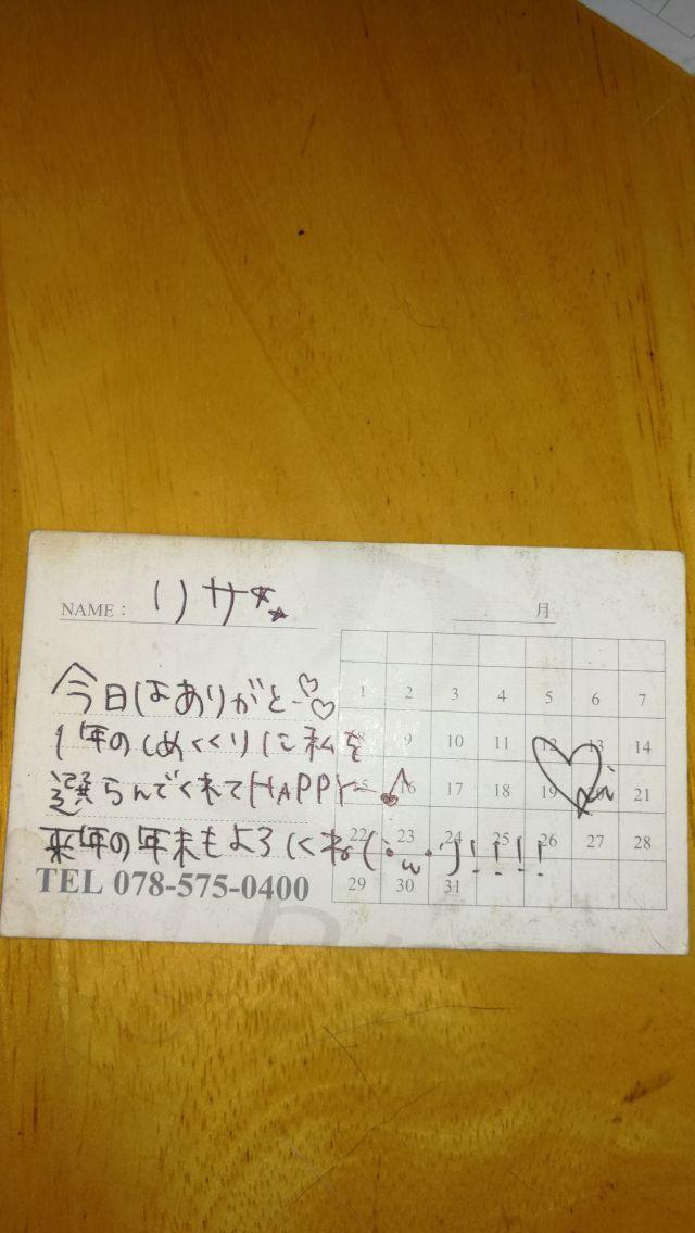 fuuzoku13