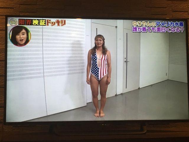 kokuminneiyosyou11