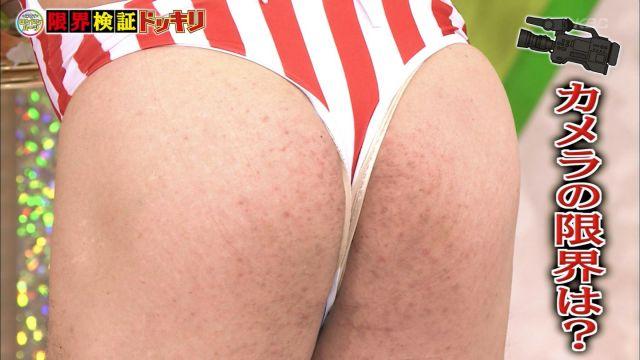kokuminneiyosyou231