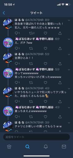 yosizawahitomi91