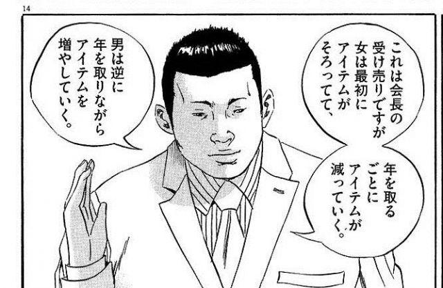 fuuzoku48