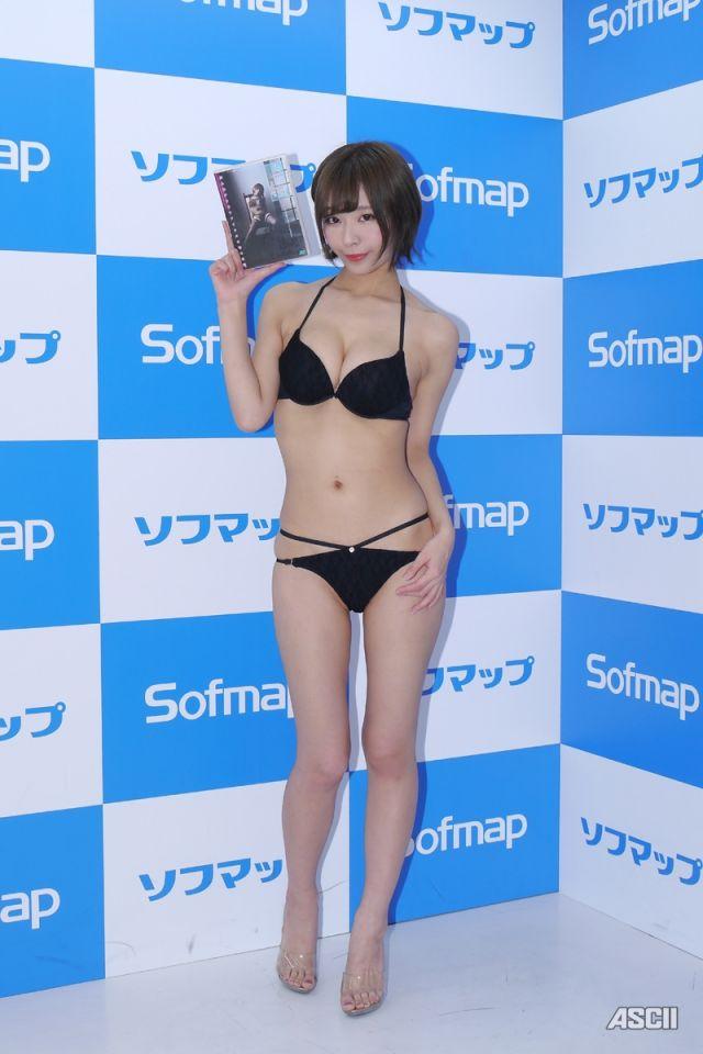 sofumappu10