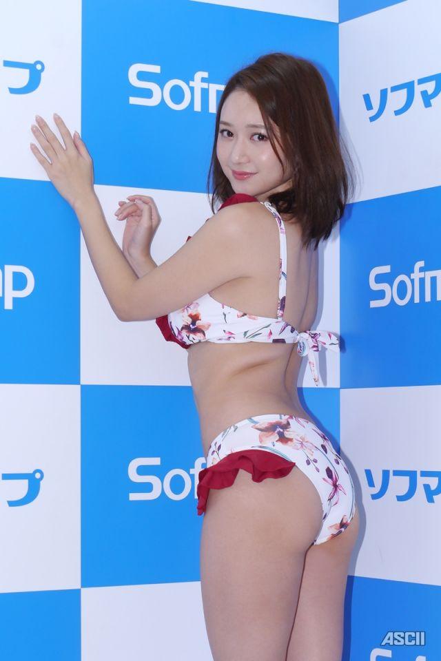 sofumappu14