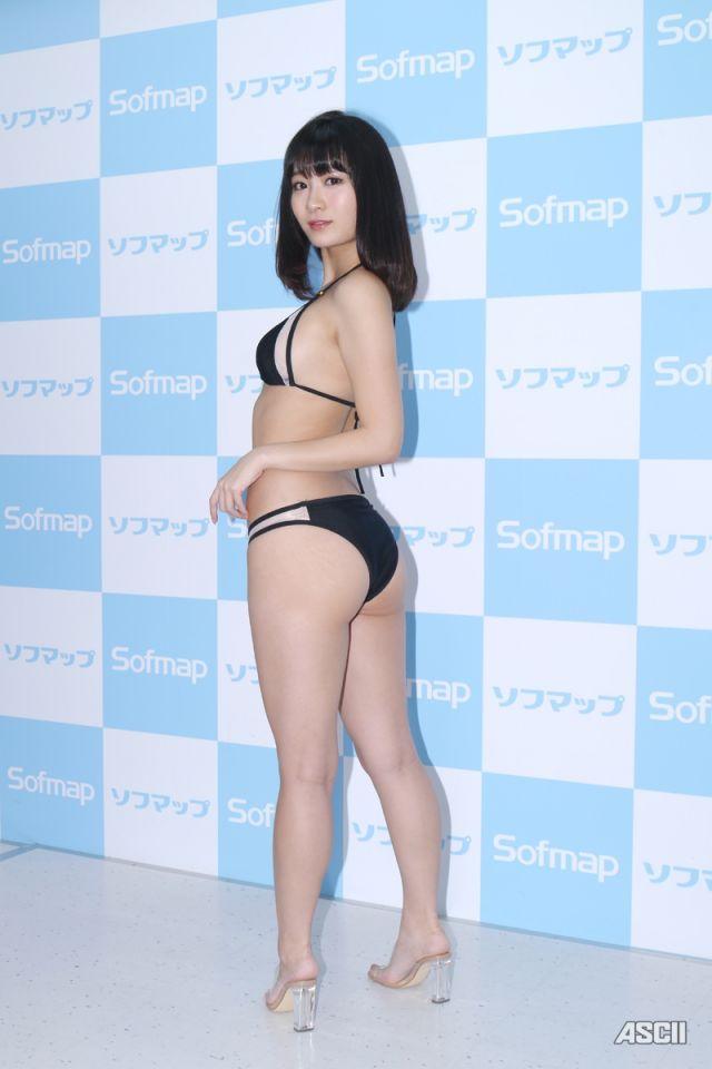 sofumappu6