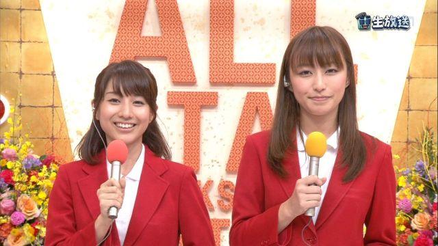 tanakaminami274