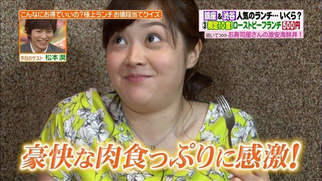 miuraasami462