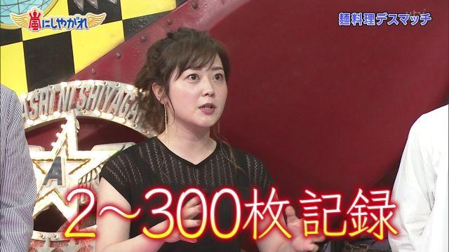miuraasami693