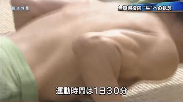 keimusyo482