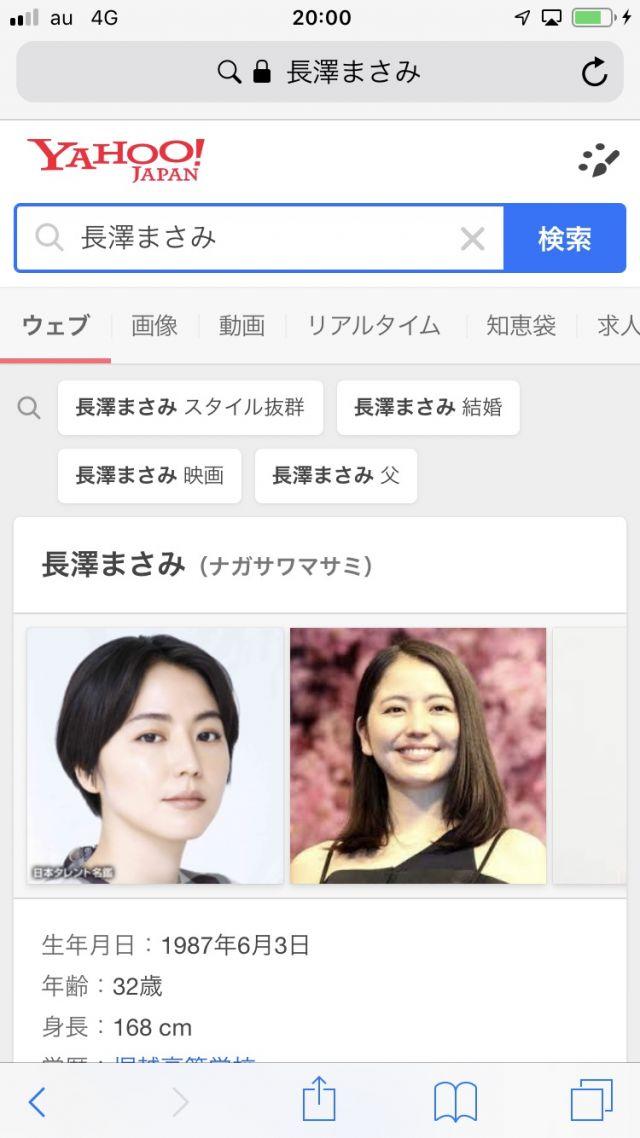 nagasawamasami131