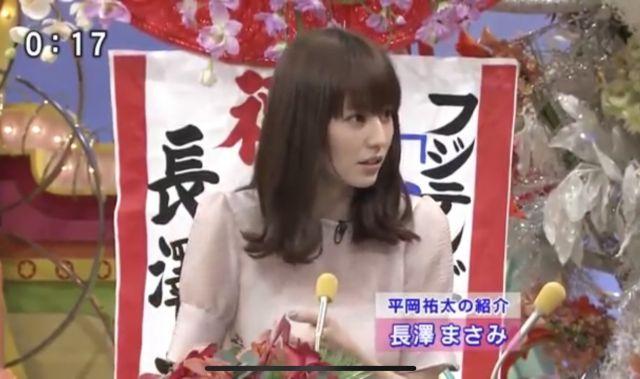 nagasawamasami291