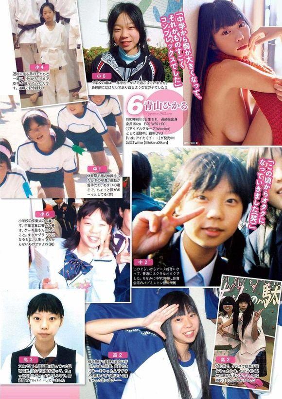 aoyamahikaru11