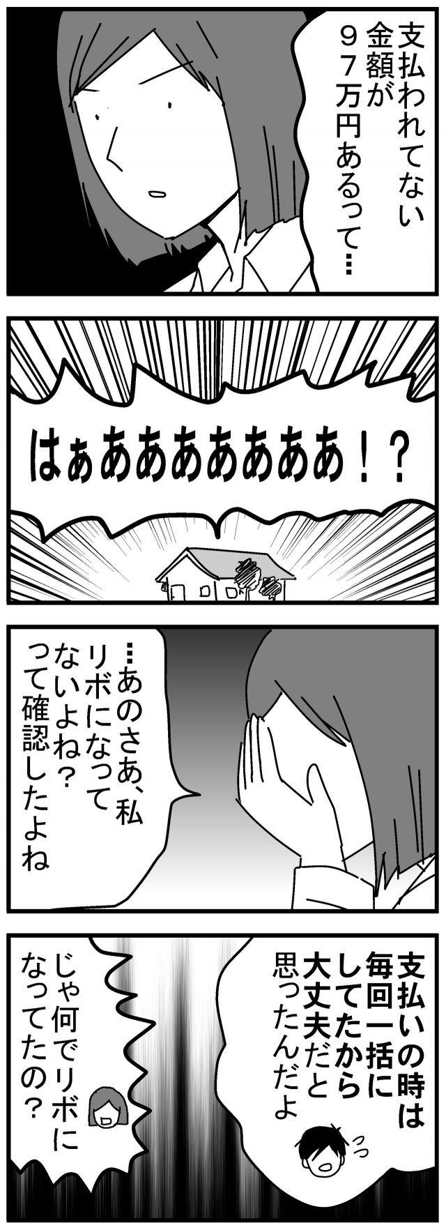 ribo36