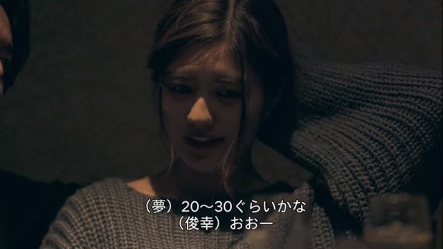 bokusa-273