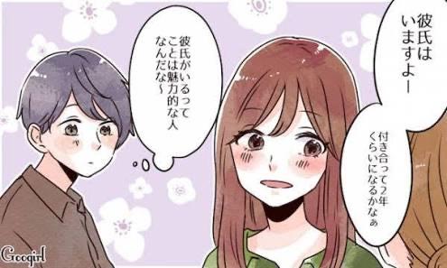 seikaku361