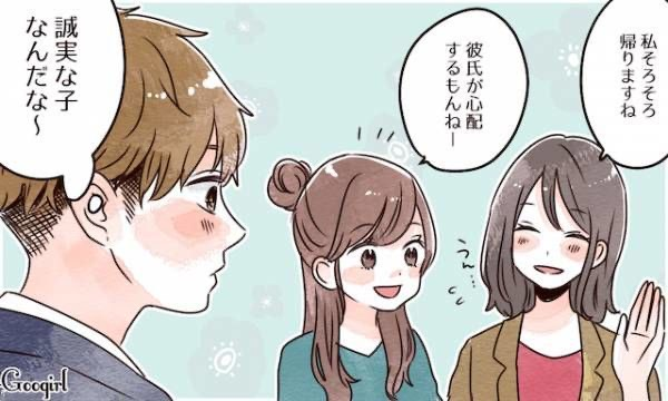 seikaku401