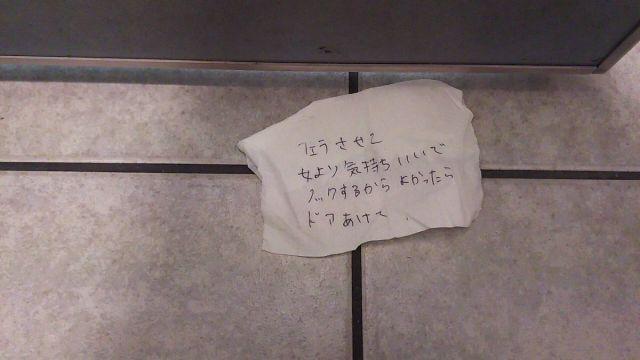 taisyoku171