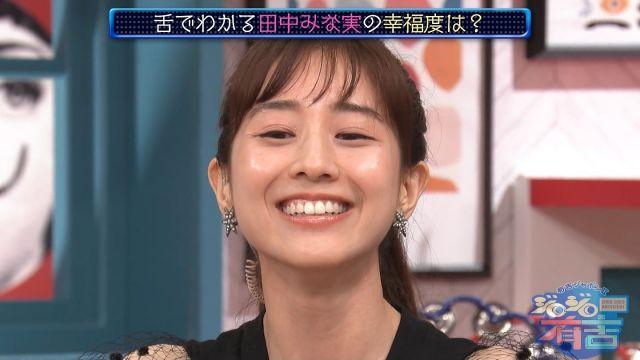 tanakaminami9