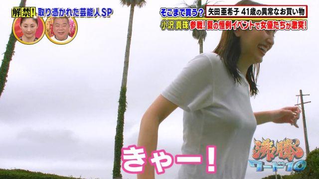yadaakiko3