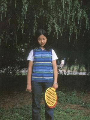 yositakayuriko14