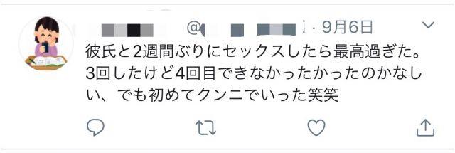uwaki21