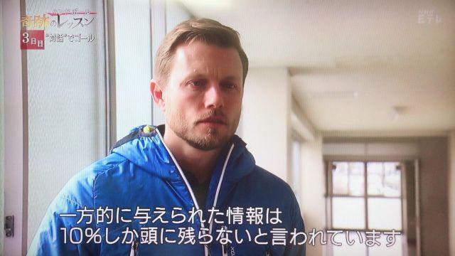 kyouiku4
