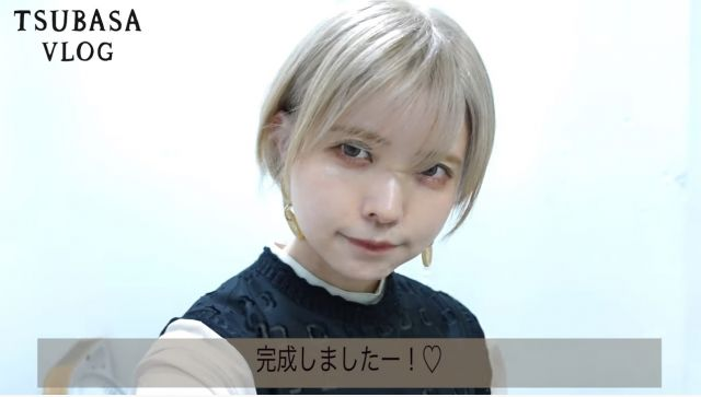 masuwakatubasa11