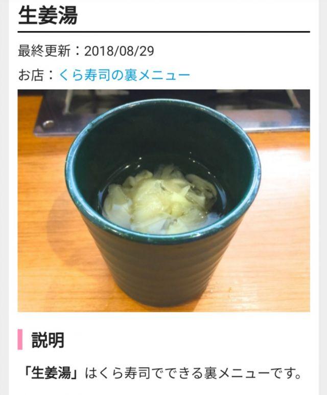 kurazusi241