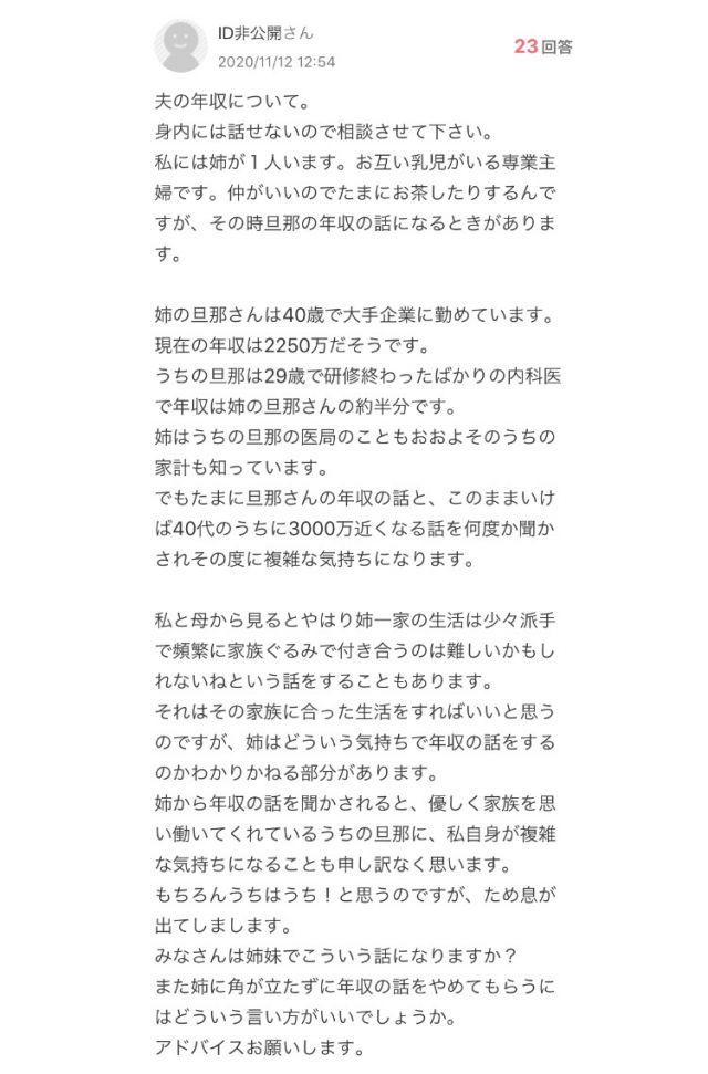 nennsyuu1