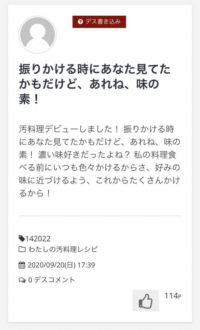 ajinomoto4
