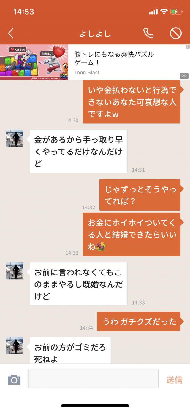 nekama3