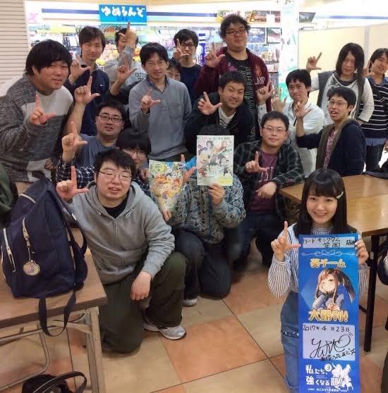 otaku11