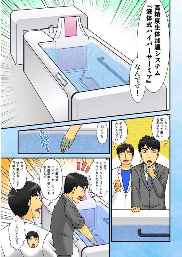 kobayasimao11
