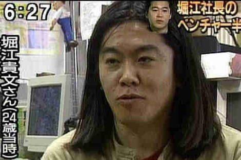 kimuratakuya91