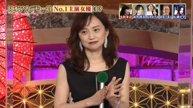 nagasakuhiromi4