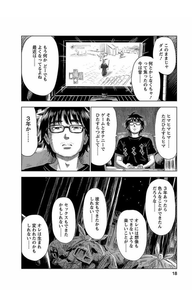 daigakusei5